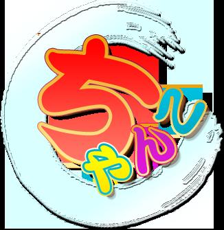 【札幌ちゃんこ